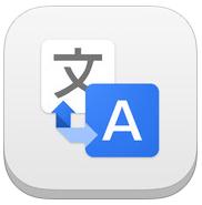 Sprachtools: Google Übersetzer