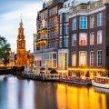 Amsterdam | © panthermedia.net /mandritoiu