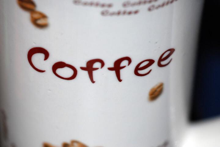 Kaffeetasse gestalten | © panthermedia.net /Frank Fischer