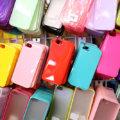 Mehrere bunte Handyhüllen | © panthermedia.net /meepoohyaphoto